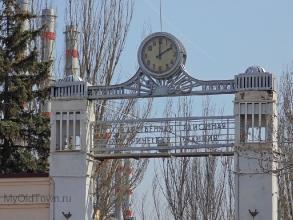 Главные ворота  ВолгоГРЭС. Фото Волгограда