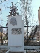 Памятный знак на проходной  ВолгоГРЭС. Фото Волгограда