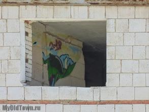 Волгоград Советский район. Демонтаж аварийного здания. Граффити внутри дома. Фото