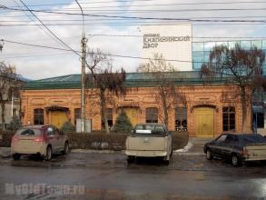 Улица Академическая дом 8. Фото Волгограда