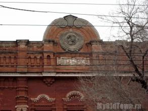 Улица Академическая дом 1. Фото Волгограда.
