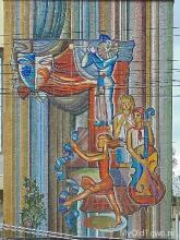 Театр юного зрителя. Мозаичное панно. Фото Волгограда