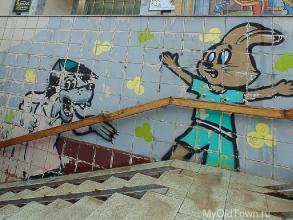 Граффити в подземном переходе около ТЮЗа. Фото Волгограда