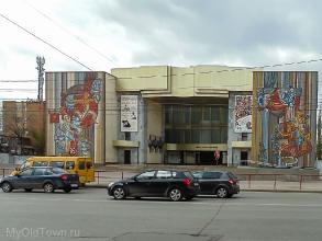 Театр юного зрителя. Фото Волгограда