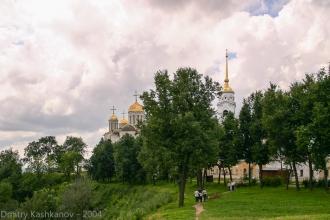 Успенский собор. Вид с откоса. Фото 2004 г.