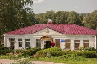 Здание администрации села Толба. Фото