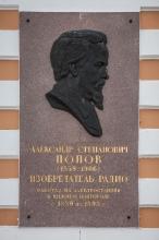 Нижегородская радиолаборатория. Фотографии Верхне-Волжской набережной