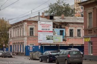 Новый дом на Ильинской. Дома 64 и 68 - под снос