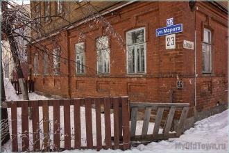 Улица Марата. Сломанный забор. Фото Нижнего Новгорода