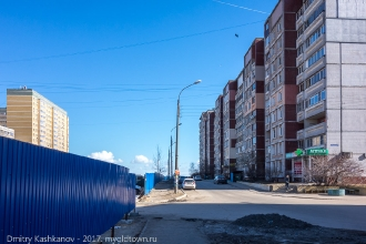 Синий забор на ул. пролетарской. Строят новую дорогу