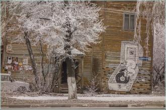 Улица Белинского, д. 35. Нижний Новгород. Фото старых домов