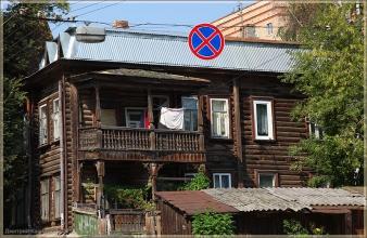 Улица Грузинская. Нижний Новгород. Фото деревянных домов