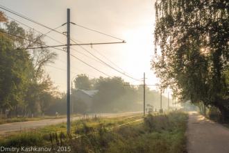 Утро. Туман. Трамвайная линия. Фото проспекта Молодежного