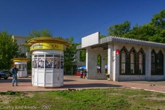Проспект Молодежный. Вход на станцию метро Парк культуры. Фото