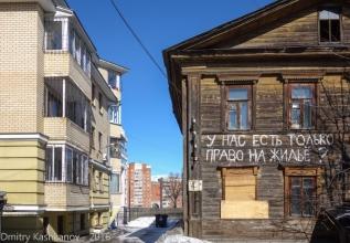 Нижний Новгород - город контрастов. Фото