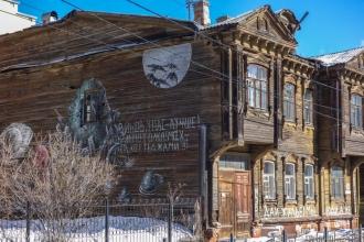Славянская 4. Старый деревянный дом. Нижний Новгород. Фото
