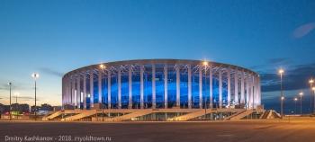 Стадион Нижний Новгород. Вечернее фото с подсветкой