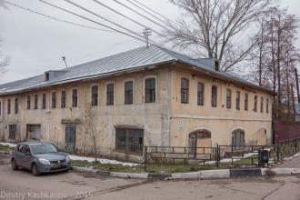 Дом №7 на Стрелке. Нижний Новгород. Фото 2015 года