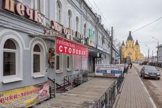 Советская столовая на Стрелке. Нижний Новгород