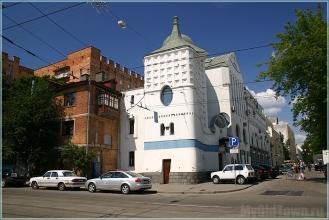 Большая Печерская улица в Нижнем Новгороде. Фото