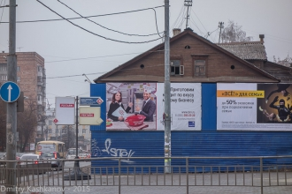 Фото старого дома по ул. Большой Покровской. Нижний Новгород