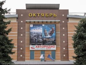 Фото кинотеатра Октябрь с елями. Большая Покровка. Нижний Новгород