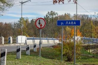 Правдинск. Калининградская область. Мост через реку Лава