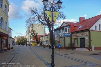 Зеленоградск. Курортный проспект. Пешеходная улица