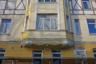 Зеленоградск. Старый немецкий дом. Оформление эркера. Ул. Пограничная