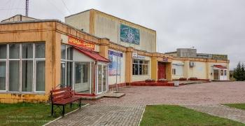 Багратионовск. Городская площадь. Дом культуры