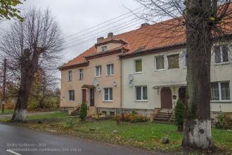 Багратионовск. Улица Пограничная