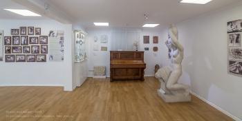 Светлогорск. Музей Германа Брахерта. Скульптура Несущая воду