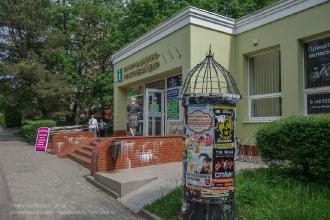 Туристско-информационный центр города Светлогорска