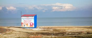 Ейск. Пустынный пляж Азовского моря. Январь 2019 г.