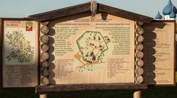 Информация о музее деревянного зодчества. Суздаль