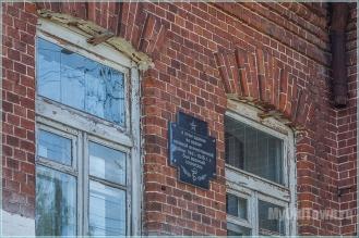Гороховец. Табличка на здании бывшего военного госпиталя