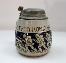 Старинная немецкая кружка с надписью