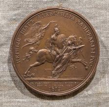 Медаль: «Первый шаг Александра I за пределы России»