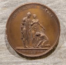 Памятная медаль. За освобождение Берлина