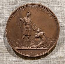 Памятная медаль. Покорение Парижа