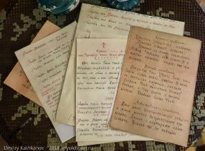 Рукописи в комнате хозяйки. Гороховецкий историко-архитектурный музей