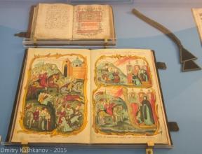 Рукописные книги. Фото
