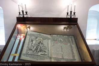 Евангелие. Рукописная книга XVII века. Фото