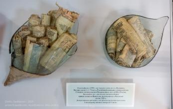 Клад со старинными деньгами в бутылке. Ейск. Краеведческий музей
