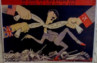 Плакат победа союзных войск над Гитлером