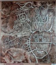 Боярская писаница. VII - III века д.н.э.