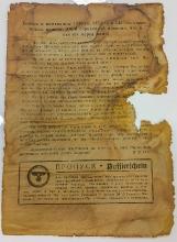 Листовка-пропуск для сдающихся в плен советских солдат