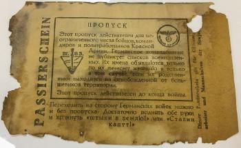 Пропуск для сдающихся в плен советских солдат