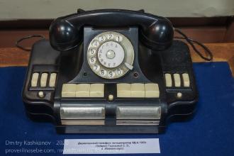 Директорский телефон-концентратор КД-4. Железногорский музей