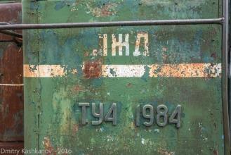 Узкоколейный тепловоз ТУ4-1984. Фото. Музей паровозов в Переславле-Залесском